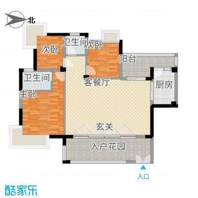 和合国际城二期2133.87㎡2A户型3室2厅2卫1厨