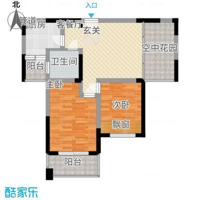 博海尚城86.00㎡C2户型2室2厅1卫1厨