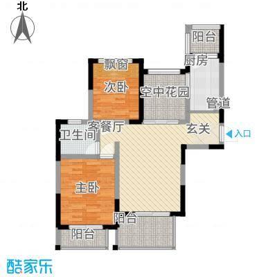 博海尚城8.00㎡C3户型2室2厅1卫1厨