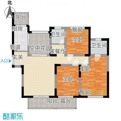 博海尚城134.00㎡C4户型3室2厅2卫1厨