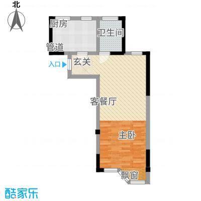 高成上海假日61.00㎡B型户型1室1厅1卫1厨