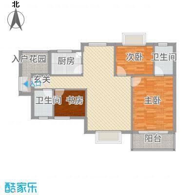浅水湾・中央公园13.62㎡K户型3室2厅2卫