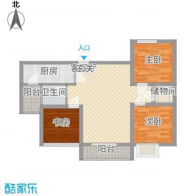 宏帆・观湖281.42㎡D户型2室2厅1卫1厨
