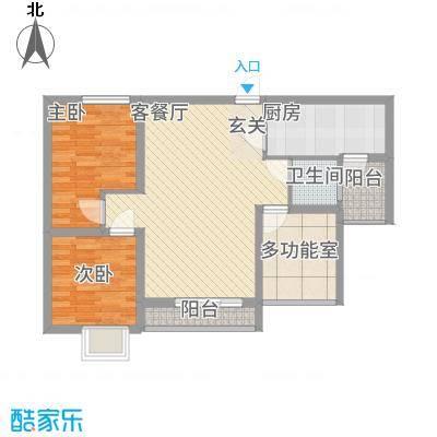 宏帆・观湖277.76㎡C户型2室2厅1卫1厨