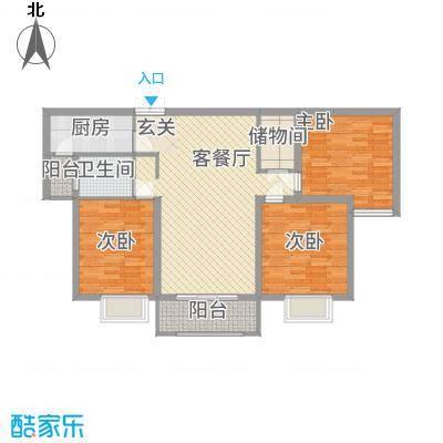 天筑香城116.50㎡D户型3室2厅1卫