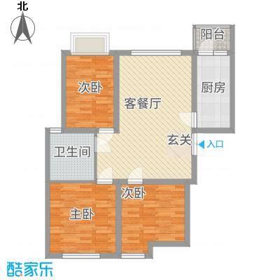 天筑香城I1户型3室2厅1卫