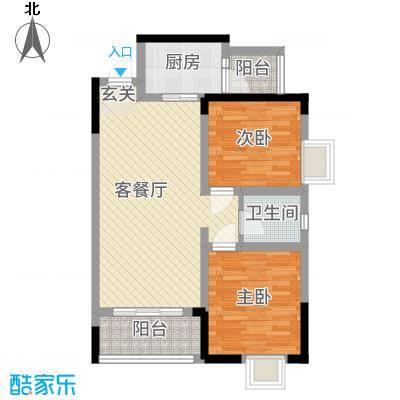 綦江金域蓝湾76.12㎡一期2号楼标准层A户型2室2厅1卫1厨