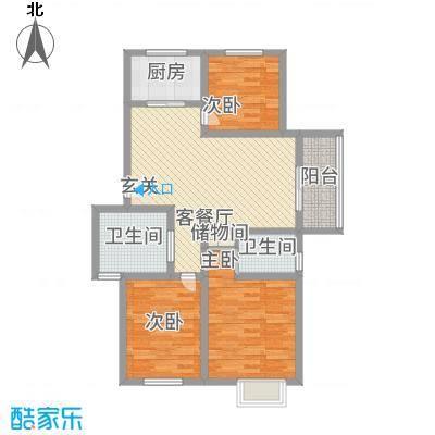 世纪名都2118.82㎡一期2#A1户型3室2厅2卫1厨