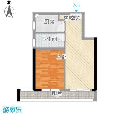 庆隆南山高尔夫玺馆46.20㎡E型户型1室2厅1卫1厨