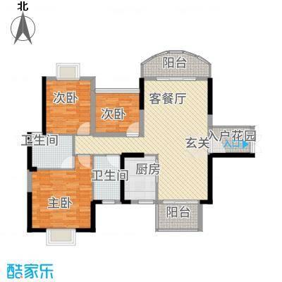 荣顾购物公园12.54㎡钻石园3#1单元013室户型3室2厅2卫