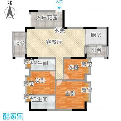 保利中环广场113.20㎡9座01单位户型3室2厅2卫1厨