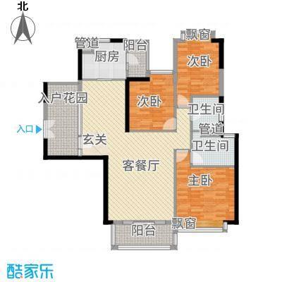 颐德公馆152.00㎡户型3室-副本