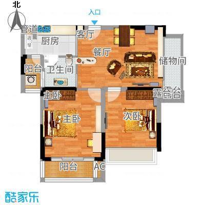 光谷8号户型2室1卫1厨-副本