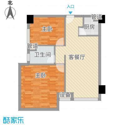 雅戈尔东湖花园户型2室2厅1卫1厨-副本