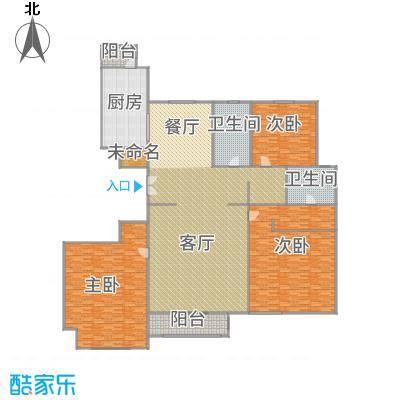 北京_金汉绿港_2015-11-07-1532