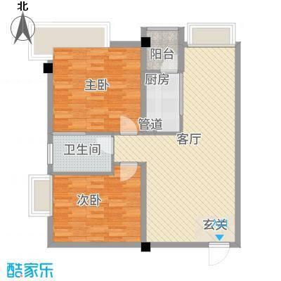 世纪美郡423.76㎡4-2-9户型2室2厅1卫1厨