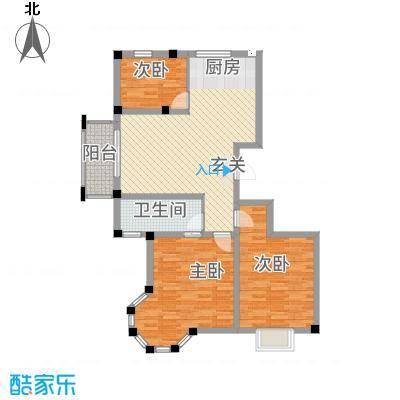 昆城豪庭117.38㎡户型