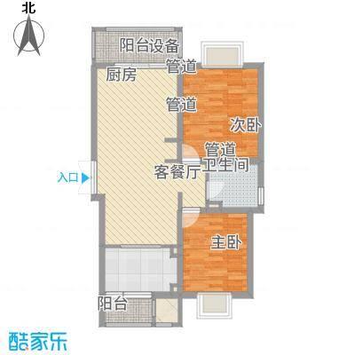 鹏欣一品漫城四期公寓户型图S1-A户型 2室2厅1卫1厨-副本-副本