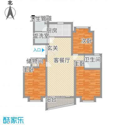 中创泰和苑143.12㎡户型