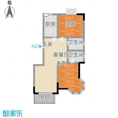 梧桐广场122.00㎡水岸丽舍户型2室2厅2卫1厨