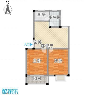 梧桐广场87.46㎡二期35-38#楼多层B户型2室2厅1卫1厨