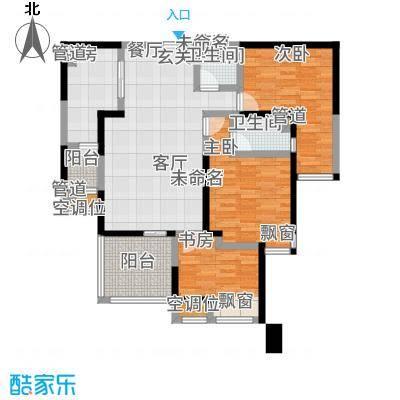 常州_常州红星国际广场_2015-11-10-1114