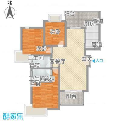 黄浦城市花园132.00㎡户型