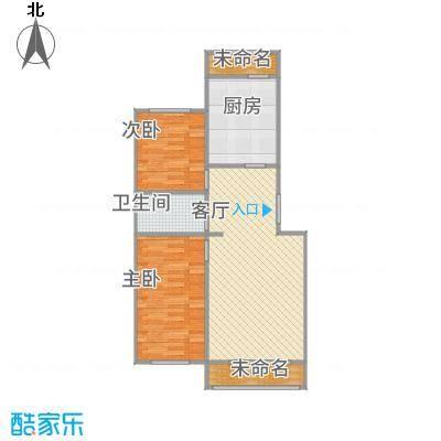 北京_清欣园_2015-11-12-1335