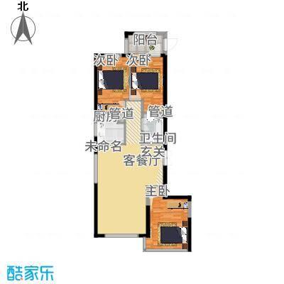 尚诚国际123.00㎡1#2#D户型3室2厅1卫1厨-副本梅梅巴里全房