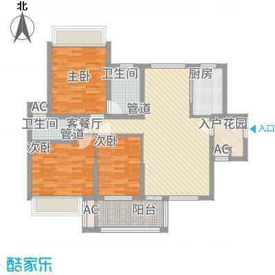 理想0769沁园112.00㎡理想0769沁园3室户型3室-副本