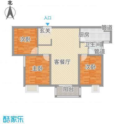 水云间A2(7#)户型3室2厅1卫1厨-副本