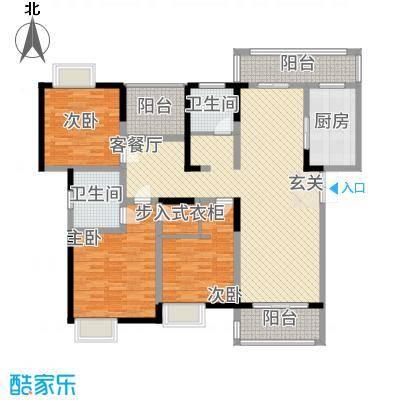 中联・君悦173.87㎡B户型3室2厅2卫1厨-副本
