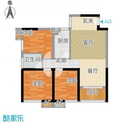 长沙_鑫远杰座_2015-11-30-1718