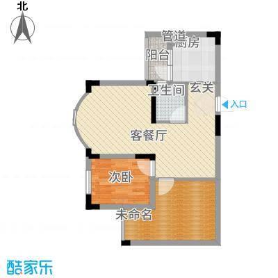 金科丽苑75.40㎡户型2室2厅1卫1厨-副本