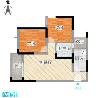 两室两厅一卫A1