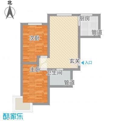 晟宝龙广场73.88㎡1#2#3#高层F户型2室2厅1卫1厨