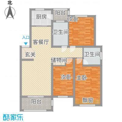 渝水印象D户型3室2厅2卫1厨