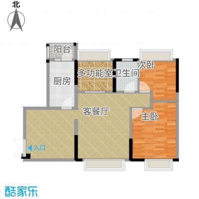 宏远御庭山88.00㎡1-3栋0户型3室2厅2卫-副本