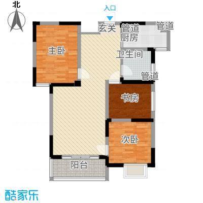 苹果乐园户型A2-3室2厅1卫-约98.36M²