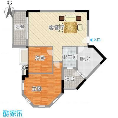 保利壹号公馆户型图T6T7-90㎡两房 2室2厅1卫1厨-副本