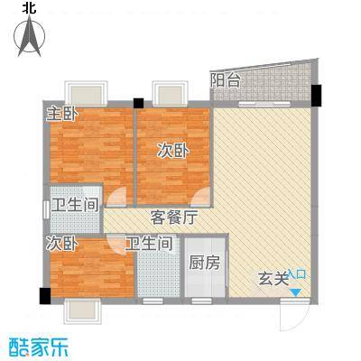 皇龙新城9#-A户型3室2厅2卫1厨-副本