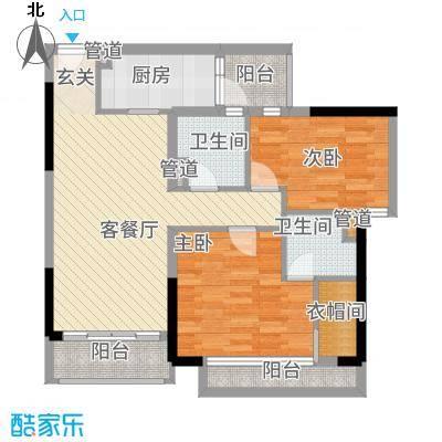 05冯晓苑户型图