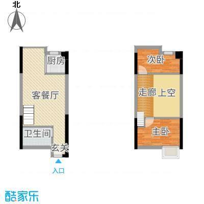 海景1号12124.76㎡2#19-20LOFT公寓户型