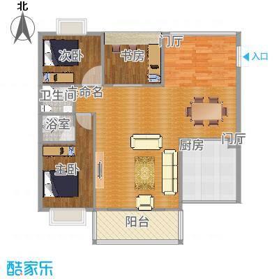 和瑞深圳青年的104平方户型图-2