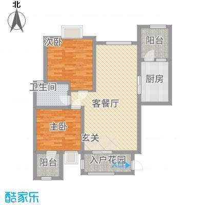 匀上・香格里拉215.13㎡A2户型2室2厅1卫1厨