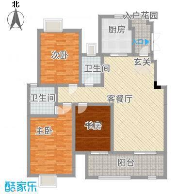 匀上・香格里拉213.74㎡B2、B3户型3室2厅2卫1厨