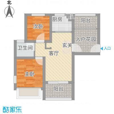 启航社U时代62.00㎡启航社U时代1室户型1室-副本