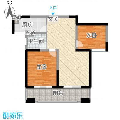 东方丽晶90.93㎡东方丽晶户型图曼戈户型2室2厅1卫户型2室2厅1卫-副本