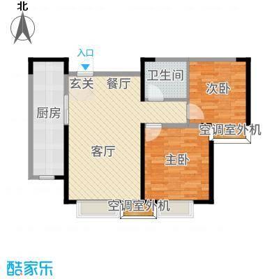 天津·融创中央学府