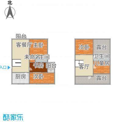 上海_恒大星级公寓_2015-12-18-0904